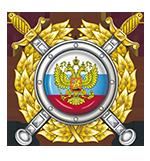 Управление ГИБДД МВД по Республике Марий Эл